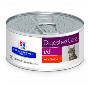 Hills Prescription Diet I/D Feline vådfoder á 156 g